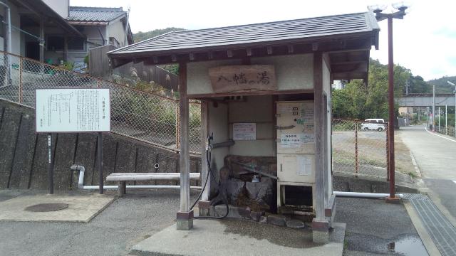 温泉の自販機